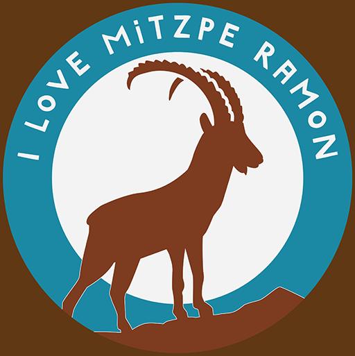 I Love Mitzpe Ramon Logo