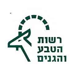 רשות שמורות הטבע - לוגו