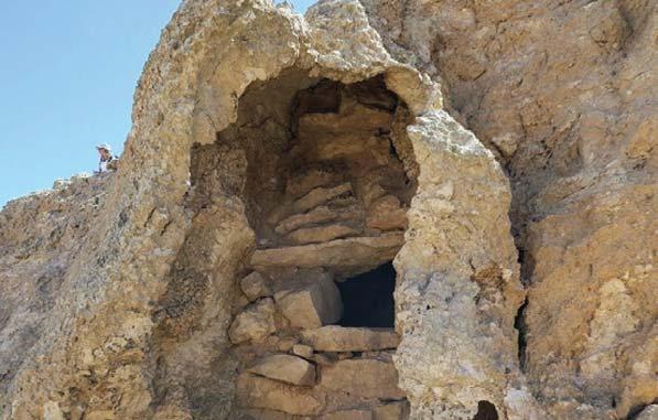 סובב רמון - מח׳סן