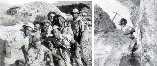 מסע סטודנטים למצפה רמון בשנת 1946