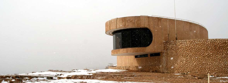 מרכז מבקרים מצפה רמון