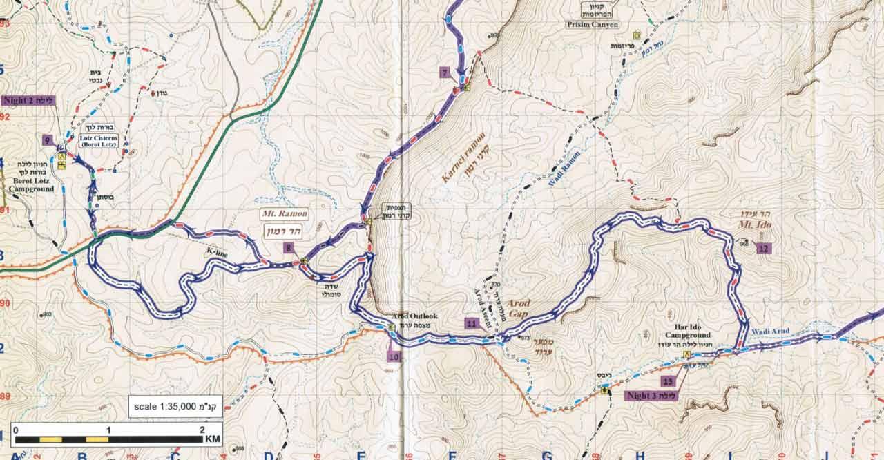 סובב מכתש רמון - היום השלישי - מפה טופוגרפית