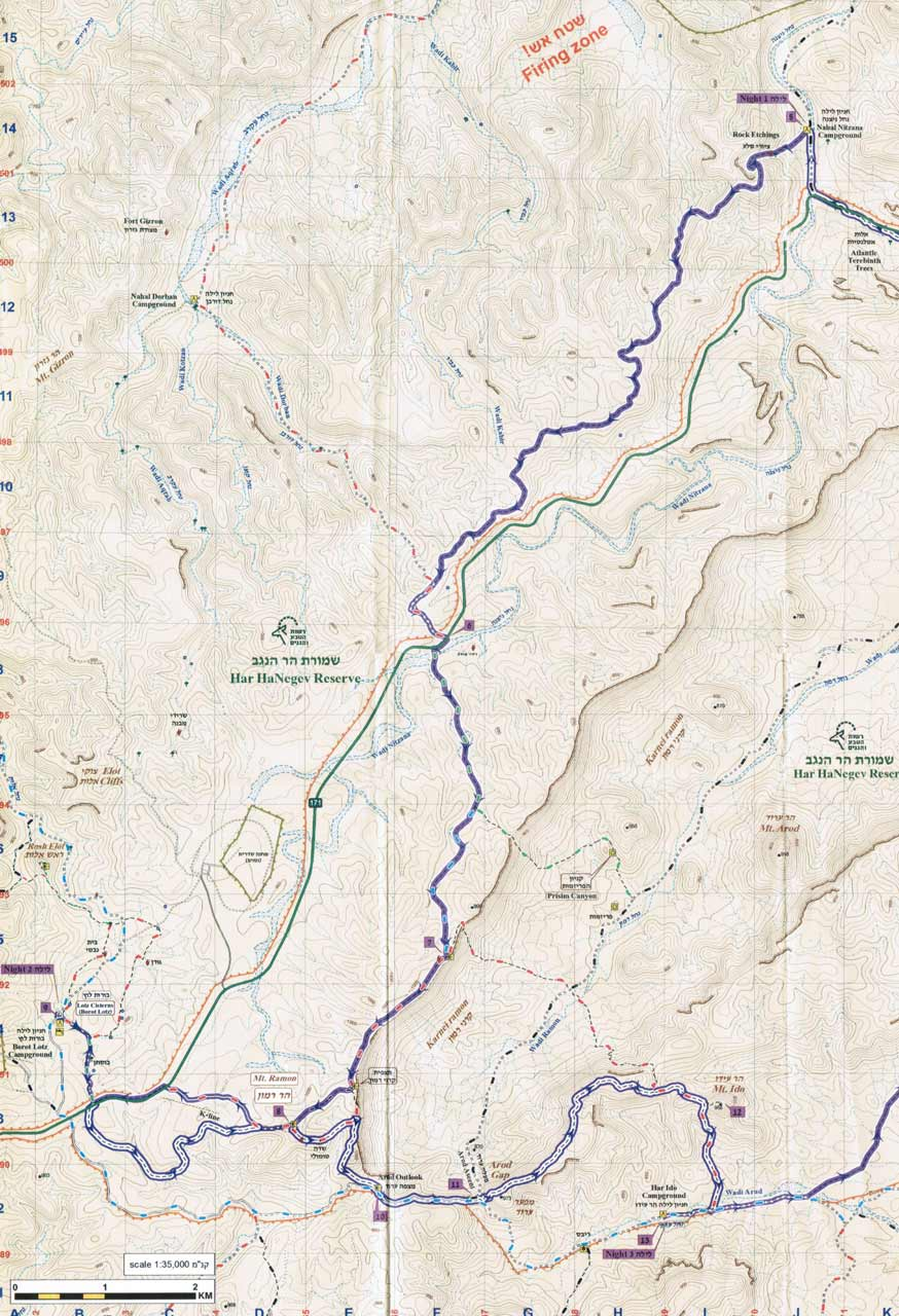 סובב רמון - מפה טופוגרפית של היום השני