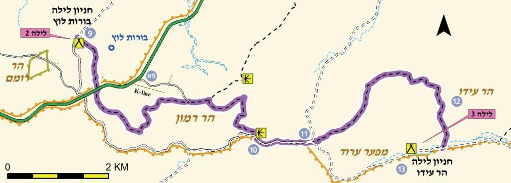 סובב מכתש רמון - מפת אתרים של היום השלישי