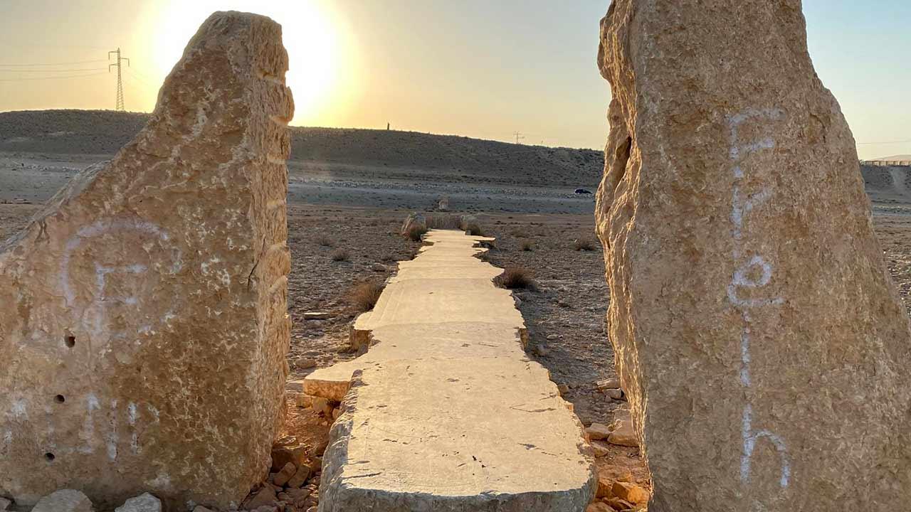 שתי אבנים ניצבות ואבנים שטוחות ביניהן יוצרות שביל אל האינסוף